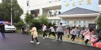 组织消防疏散演练 - Hb.Chinanews.Com