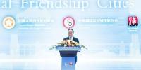 11月15日,2018中国国际友好城市大会在武汉开幕。国家副主席王岐山出席开幕式并做主旨发言。新华社记者 姚大伟 摄 - 新浪湖北