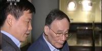张昌平为国家副主席王岐山讲解荆楚文化 - 武汉大学