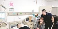 图为:张子文捐骨髓救人,父母和妻子都很开心 - 新浪湖北