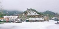 图为:黄陂清凉寨昨日已降雪 - 新浪湖北