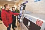 湖北首台警务ATM一体机上岗 可自助办户口簿开证明 - 新浪湖北