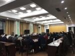 省局召开党员领导干部民主生活会征求意见座谈会 - 新闻出版广电局