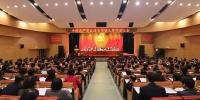 【党代会进行时】武汉大学第九次党代会隆重开幕 - 武汉大学