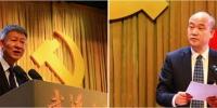 【党代会进行时】武汉大学第九次党代会胜利闭幕 - 武汉大学