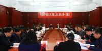 【党代会进行时】代表团讨论侧记:求真务实谋发展 - 武汉大学