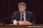 【党代会进行时】第九届党委会召开第一次全体会议 - 武汉大学