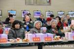 老寿星集体祝寿:时光茬苒春常在 - 武汉大学