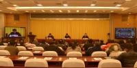 全省春运电视电话会议在汉召开 - 交通运输厅