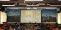 学校组织收看2019年全国教育工作视频会 - 武汉大学