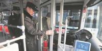武汉市所有公交车6月底前全部安装驾驶隔离舱 - 新浪湖北