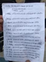 桂花泉镇桂花村扶贫车间 工人工资核算表 - 新浪湖北