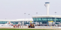 3月15日,已服役24年的武汉天河机场一跑道暂时关闭,启动首次大修。陈晓东 摄 - 新浪湖北