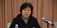 图为省残联党组书记、理事长陶慧芬作会议讲话 - 残疾人联合会
