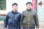 司机心梗猝死 生前刹车保住四人生命 - Hb.Chinanews.Com
