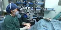 第一台角膜移植手术 院方供图 摄 - 新浪湖北