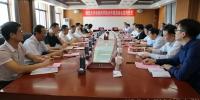 湖北大学与信阳学院签订战略合作框架协议 - 湖北大学