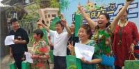 恩施龙凤公司与鄂旅投物业公司联合开展端午主题活动 - Hb.Chinanews.Com