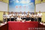 武汉智航文化传播有限公司捐赠100万元支持学校文化建设 - 湖北大学