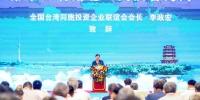 第十六届湖北·武汉台湾周开幕 - Hb.Chinanews.Com