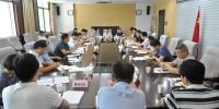 省农业农村厅召开信访、安全生产和扫黑除恶专题会议 - 农业厅