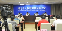 李顺清出席深入实施乡村振兴战略新闻发布会 - 农业厅