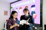 武汉发布上半年减税降费成绩单 新增减税降费186.84亿 - 新浪湖北
