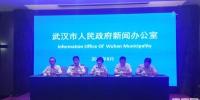 图为:9月20日,新闻发布会现场。央广网记者 熊峰 摄 - 新浪湖北