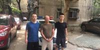 警方抓获犯罪嫌疑人 中新网 图 - 新浪湖北