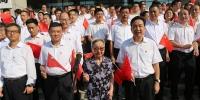 省局举办庆祝新中国成立70周年系列活动 - 食品药品监督管理局