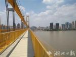 """武汉再添一座长江大桥 双层""""金秋黄""""10月8日通车 - 新浪湖北"""