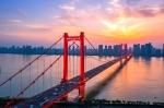 湖北省境内长江大桥全图鉴 38座长江大桥都在这了 - 新浪湖北