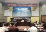 【主题教育进行时】学校召开主题教育巡回指导组工作会议 - 湖北大学