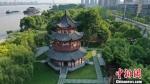 观江楼全貌 武汉市水务局供图 摄 - 新浪湖北