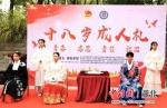 曹明 摄 - Hb.Chinanews.Com