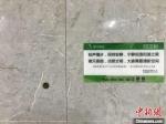 武汉一写字楼内张贴的控烟宣传标语 张芹 摄 - 新浪湖北