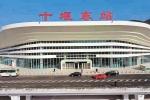 乘汉十高铁东风 建新兴产业走廊 - 人民政府