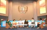 """张海迪赴泰国出席""""北京+25审查""""亚太地区部长级会议 - 残疾人联合会"""