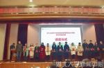 我校学子在湖北省高校师范专业大学生教学技能竞赛获奖 - 湖北大学