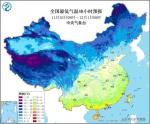 全国最低气温预报图 图片来源:中央气象台官网 - 新浪湖北