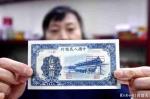 """五万元的纸钞有两幅""""模样"""" - Hb.Chinanews.Com"""