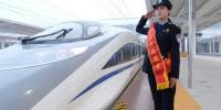 郑渝高铁首发车从襄阳东站开往郑州东 贺瑞明 摄 - 新浪湖北