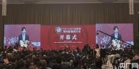 图为小米公司董事长兼CEO雷军在开幕式上发言 央广网记者黄炎秋 摄 - 新浪湖北