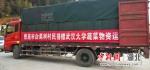 """湖北恩施:村民自发为武汉捐赠""""爱心菜"""" - Hb.Chinanews.Com"""