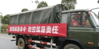 湖北省自然灾害工程应急救援基地组建运输分队 - Hb.Chinanews.Com