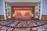 5月21日,中国人民政治协商会议第十三届全国委员会第三次会议在北京人民大会堂开幕。新华社记者 李涛 摄 - 新浪湖北