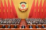 全国政协十三届三次会议在京开幕 - 新浪湖北