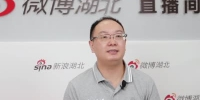华中师范大学高招政策解读 - 新浪湖北