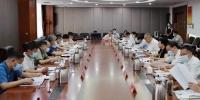 \ - 人民代表大会常务委员会