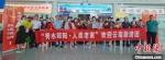 9月15日,昆明市疗休养旅游团一行的42名游客安全抵达湖北十堰武当山机场 十堰市文旅局供图 - 新浪湖北